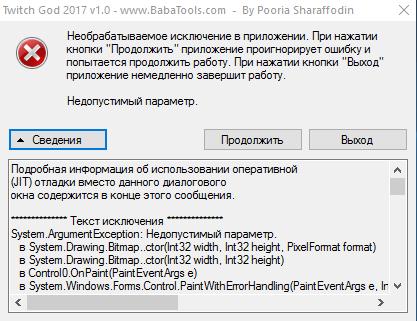 screenshot_18-01-17_13-39-30.png.0e44879d6b4fec7581deaf7ca135d77c.png