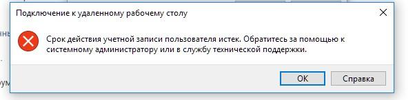 Screenshot_9.jpg.df0855d578b0bdbd9484bc55db8eddde.jpg