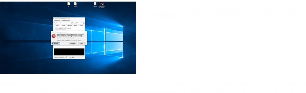 1.thumb.jpg.fee20d95175c3290b1c74f8dc02746ca.jpg