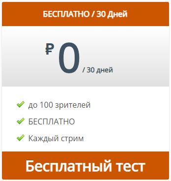 Screenshot_214.png